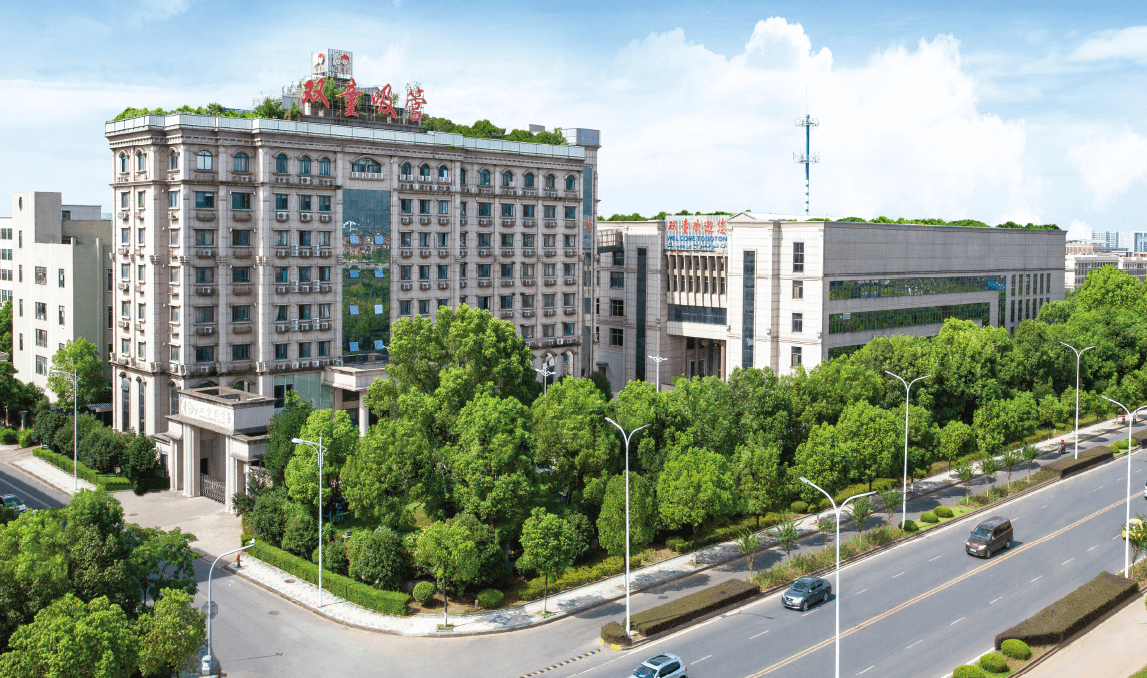 Yiwu Soton Daily Necessities Co., Ltd.