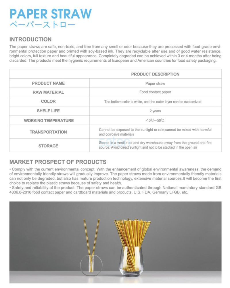 High Quality Cherry Eco Paper Straw Suppliers China