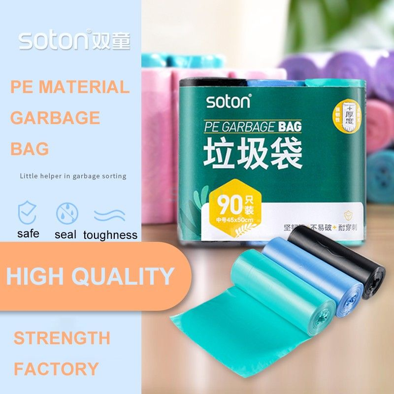 HDPE Plastic Colored Universal Use Garbage Bags